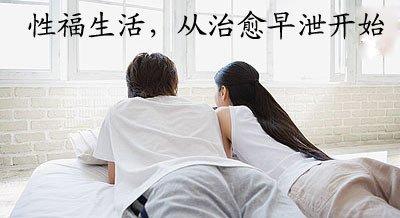 老公阳痿了妻子该怎么办才好?