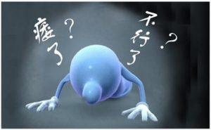 阳痿如何治疗?四种治疗阳痿的方法