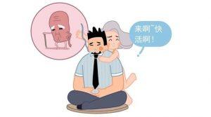 手淫导致的阳痿该怎么办?通过中医来调整